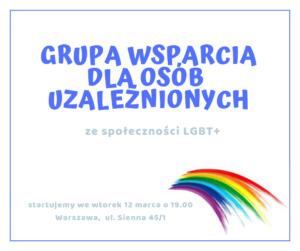 Grupa Wsparcia dla Osób Uzależnionych LGBT+
